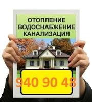 Вызвать сантехника в Ташкенте