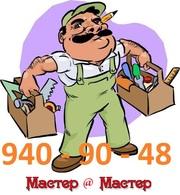 сантех работы по дому в Ташкенте
