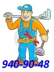 Вся САНТЕХНИКА в Доме: ремонт,  установка,  проф.Работы. Сергеi