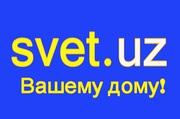 Профессиональный сантехник в Ташкенте от команды svet.uz!